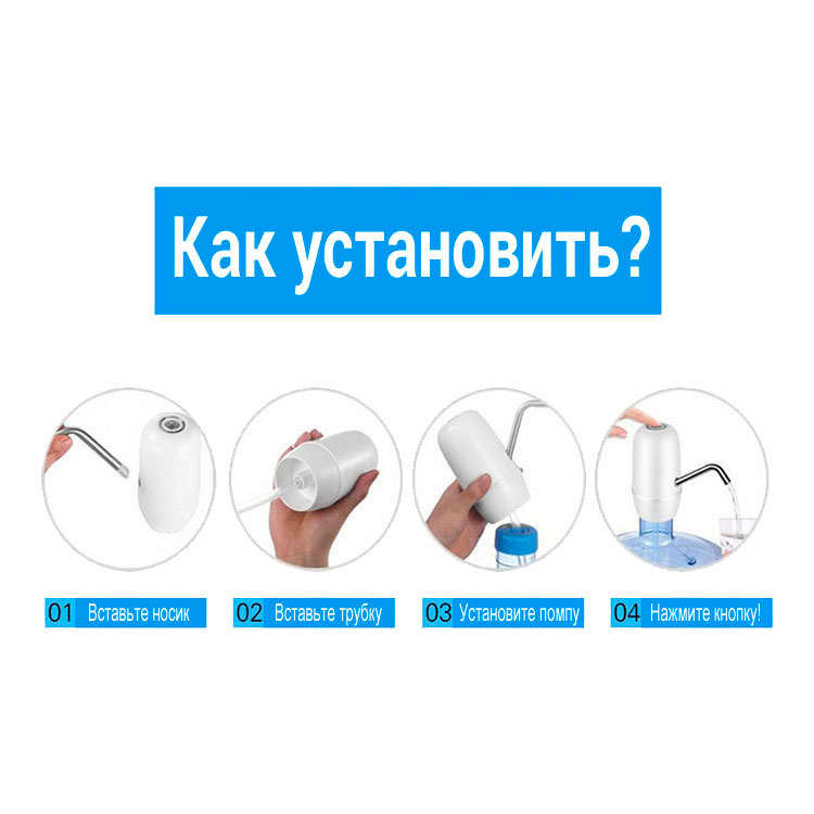 pompa-EASYPUMP-STRONG-white4